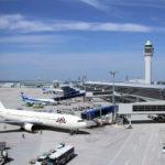 Аэропорт Когалым  в городе Когалым  в России